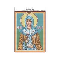И- 054 Свята мучениця Цариця Олександра 16х21