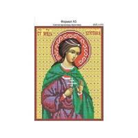 И- 076 Свята мучениця Христина 16х22