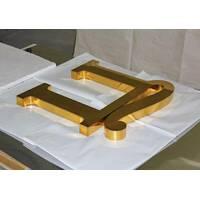 Золотые буквы из нержавеющей стали с позолотой