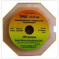 Пломбировочный трос нержавеющий 0.5 мм