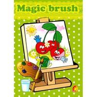 Magic brush. Фрукти та овочі
