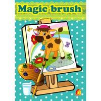 Magic brush. Весела ферма