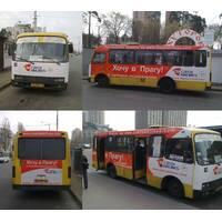 Размещение рекламы на общественном транспорте в Киеве