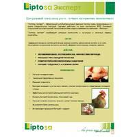 Ліптоза Експерт кормова добавка
