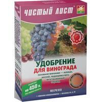 Удобрение для винограда (300гр)