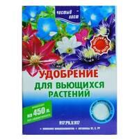 Удобрение для вьющихся (300 гр)
