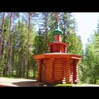 Деревяні церкви та каплички