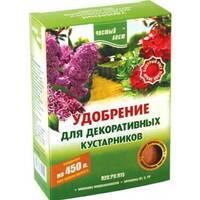 Удобрение для декоративных кустов (300 гр)