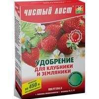 Удобрение для земляники (УЗЗ-2В) 300 г