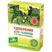 Удобрение для газонов (300 гр)
