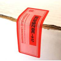Пломбировочная наклейка ПСТ 27х76 мм рулон