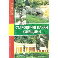 Другие книги