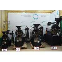 Ростер для смаження кави
