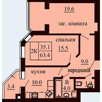 Двокімнатна квартира загальною площею 63,4 м2