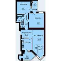 Трикімнатна квартира загальною площею 103,2 м2