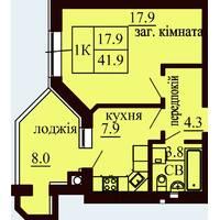 Однокімнатна квартира загальною площею 41,9 м2