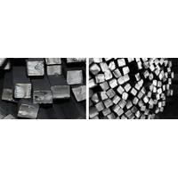 Квадрат сталевий 250 х 250 ст 40ХН