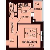Однокімнатна квартира загальною площею 45,2 м2