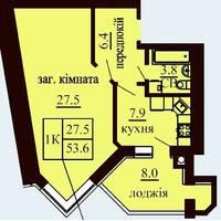 Однокімнатна квартира загальною площею 53,6 м2