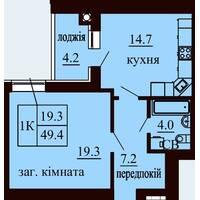 Однокімнатна квартира загальною площею 49,4 м2
