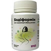 Бодіформін Родовіт для схуднення