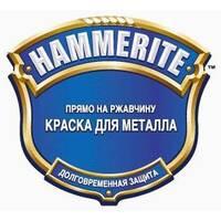 """Фарба""""Hammerite"""" чорна молоткова  2,5л."""