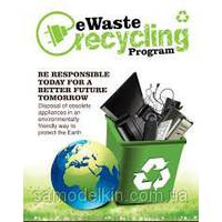 We buy used IT equipment. Reuse and  Resell programm. Recycle old laptop for Cash