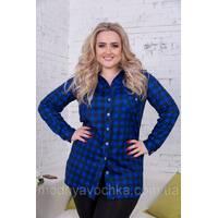 Жіночий одяг великих розмірів - Товари - Інтернет-магазин ... 3baa6e8382506