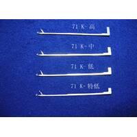 Вязальные иглы к китайским носочным машинам.