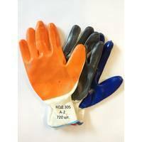 Купить в Украине, на рынке 7 км оптом рабочие перчатки Б1-50
