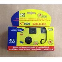 Одноразовий фотоапарат 400