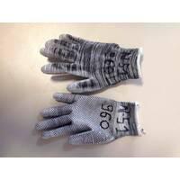Робочі рукавички для універсальних робіт N-51, купити недорого