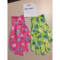Тонкі літні робочі жіночі рукавички N-10, купити в Одесі