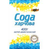Сода харчова, 400 г