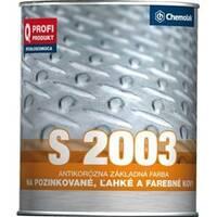 """Грунт до кольорових металів """"Chemolak S 2003/0111"""" сірий 0,75л. (швидковисихаючий)"""