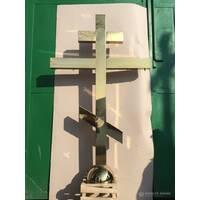 Православний класичний хрест, купити