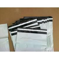 Курьерские пакеты 300х400 мм, формат А3