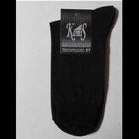 Демисезонные мужские носки оптом