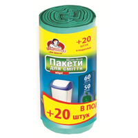 """Пакети для сміття ТМ """"Помічниця""""  60л 50шт  20шт HDPE, 60см х 70см, зелені"""