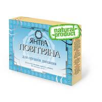 Янтра Воздушная, 30 капс. по 600 мг