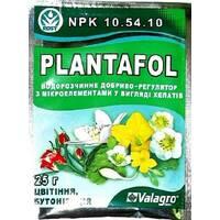 Плантафол NPK 10.54.10