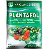 Плантафол NPK 20.20.20