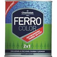 """Акрилатна синтетична фарба з антикорозійним захистом """"FERRO COLOR"""""""