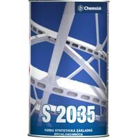 Фарба ґрунтова синтетична швидковисихаюча S 2035, купити в Харкові в роздріб