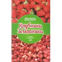 Книга Полуниця. Суниця