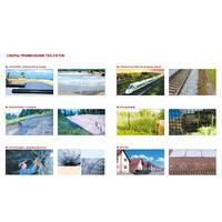 Линия по производству геосеток