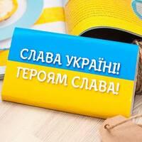 Шоколадная плитка с логотипом купить в Харькове
