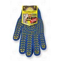 Перчатки с ПВХ точкой, 7 класс вязки, синие