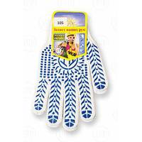 Перчатки с ПВХ точкой, 7 класс вязки, белые