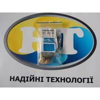 2901050300 Ремонтний комплект  клапана    2901 0503 00 Replacement Atlas Copco KIT, VALVE CHECK